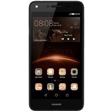Huawei Y5 II 4G 8GB Dual SIM Mobile Phone